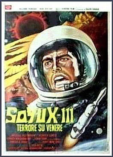 sojux111